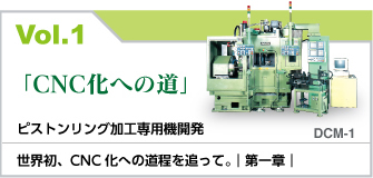"""Path to the  development of  CNC machines""Vol.1"