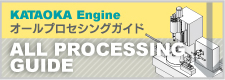 KATAOKA Engine ALL PROCESSING  GUIDE